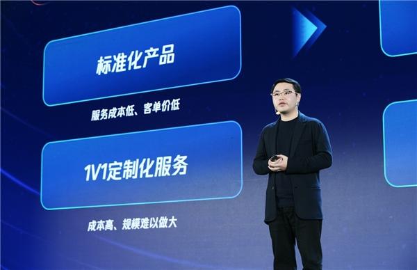 2021腾讯云启产业生态年会举行,伙伴优先、开放共建产业互联网