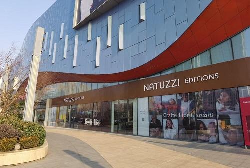传递意大利家居生活理念,NatuzziEditions纳图兹意迪森南京新店开业