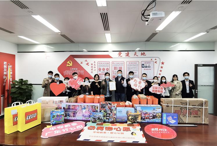 """平安普惠广东分公司举办关爱白血病患儿 """"点亮微心愿""""公益活动"""