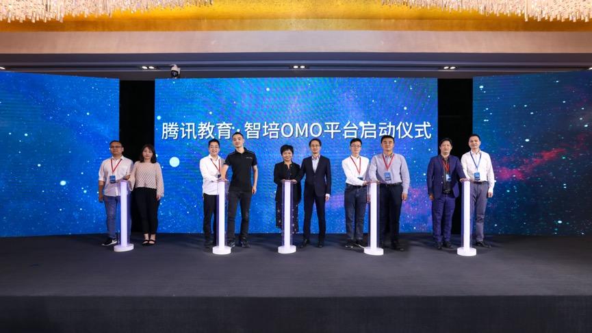 腾讯教育Meet峰会教企分论坛召开 发布智培OMO平台