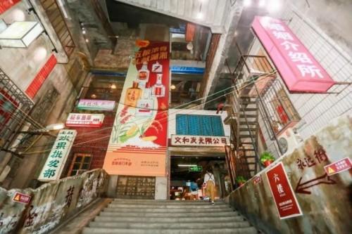 礼献湖湘,五粮浓香与长沙文和友合作打造沉浸式品牌体验秀