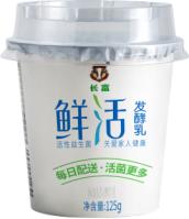 来杯长富鲜活酸奶,让孩子肠道更健康!