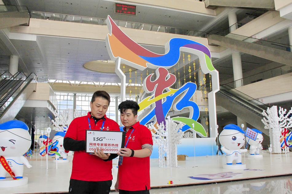 全方位网络保障 新手段服务升级 中国联通匠心护航数字中国建设峰会