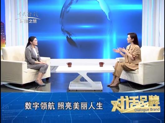 登榜中央新影《对话品牌》,德伦口腔医道仁心,展现中国品牌力量