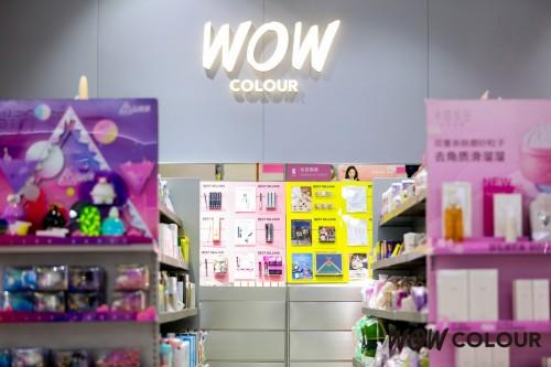 解码Z世代新消费趋势 WOW COLOUR极致诠释美妆新生态