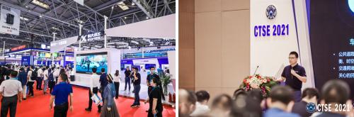 """科大讯飞亮相第十二届交博会,首度展示两大交管""""魔盒"""""""