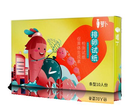益生谷萝卜排卵试纸专业助孕,为女性生殖健康撑起一片蓝天