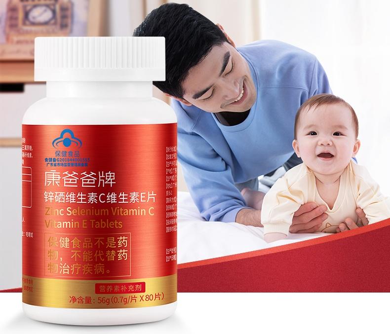 益生谷助力科学备孕,康爸爸做男性备孕保健品赛道的刚需产品
