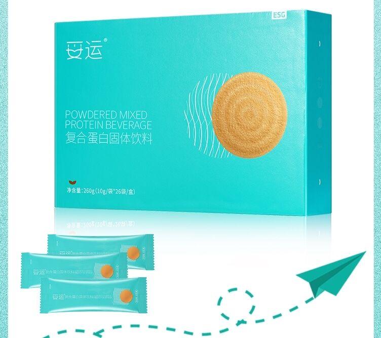 女性滋补营养品成健康热点,益生谷妥运聚焦女性备孕健康市场快人一步!