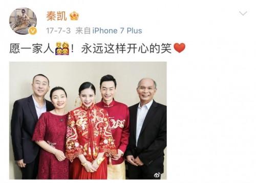 """时代天使上市,奥运冠军为""""中国微笑第一股""""敲钟"""