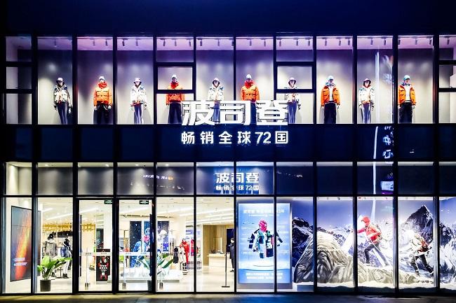 波司登2020/21财报业绩逆势上扬,中国羽绒服全球领先