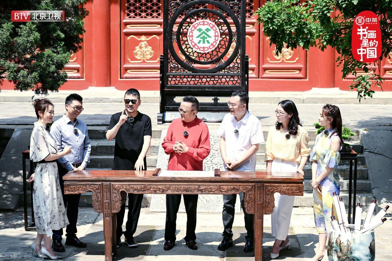 《书画里的中国》 收官沈鹏题字 陈建斌王刚探寻北宋咏茶之道