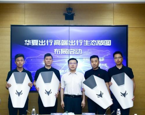 华夏出行1000台ARCFOX极狐布局17城,升级高端出行服务进军全国