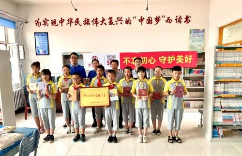 """华夏保险黑龙江分公司开展7.8保险宣传进校园活动及 """"保险爱心书香小屋""""捐建活动"""