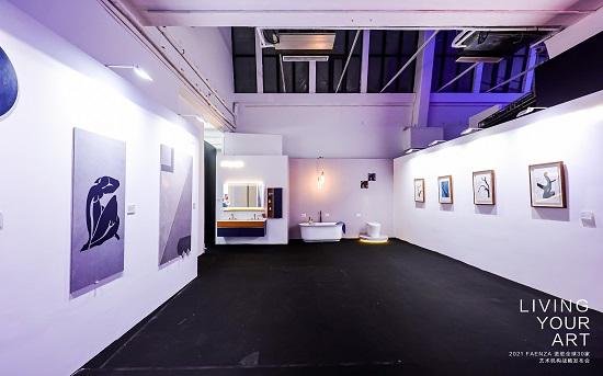 生活与艺术的统一 法恩莎FAENZA全新阐释艺术之美