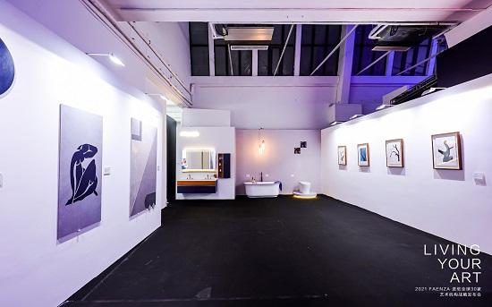 从生活到艺术,法恩莎FAENZA探索艺术家居新体验