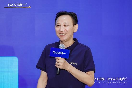 3.0战略品牌升级李志林的简一梦由强到大 百年简一
