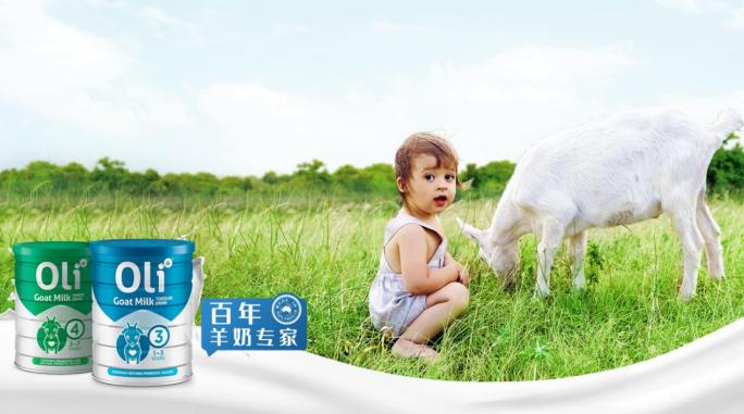 Oli6颖睿澳洲进口 140传承专注羊奶开发 赋能宝宝健康成长