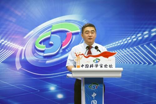 """2021中国""""专精特新""""中小企业科技创新大会暨第十九届中国科学家(国际)论坛九月在北京举办"""