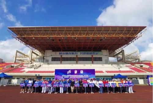 2021年上海业余联赛高智尔球赛(成人组)