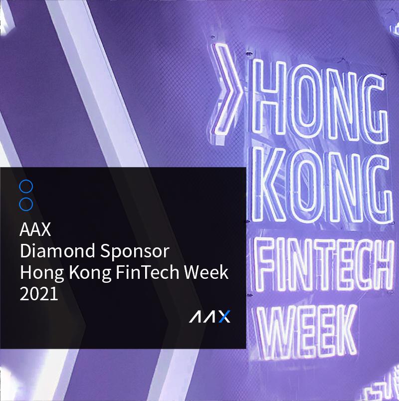 AAX成为2021年香港金融科技周钻石赞助商,将深入探索现实世界和虚拟世界的交集