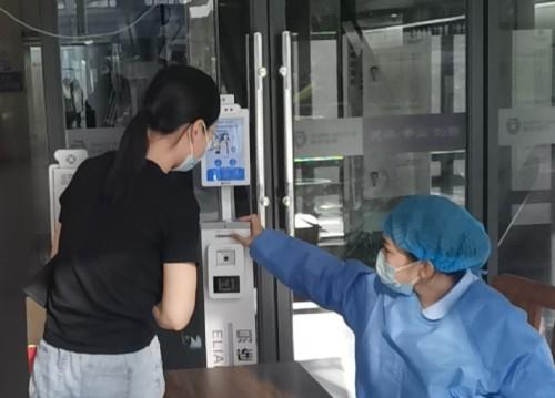 浙江数字化改革迭代升级,易连科技助推疫情防控系统机制