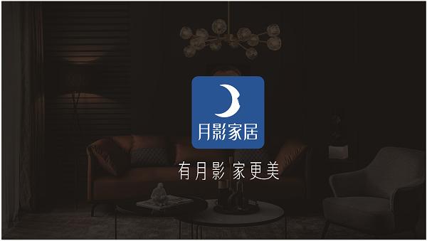 月影新logo定稿_画板 1X.png