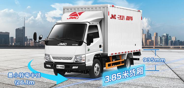 全系国六,江铃轻卡确保各行业高效运输需求