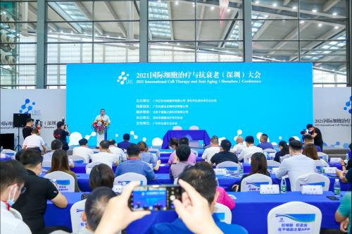 千人盛会,大咖云集,CBIC2021细胞产业大会11月在沪举办