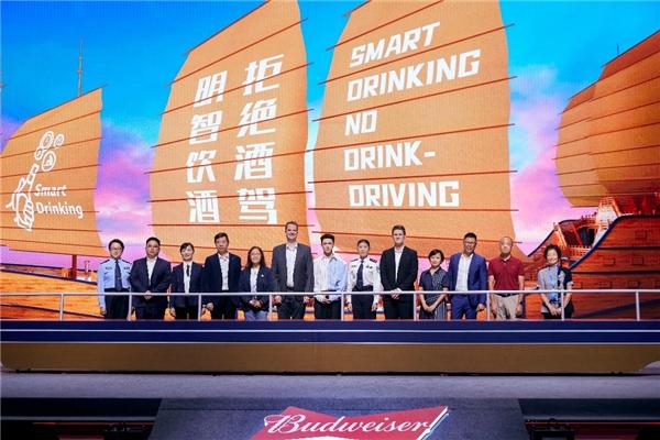 """2021""""明智饮酒 拒绝酒驾""""盛典在沪举行 哈啤品牌代言人张艺兴领衔街潮风公益片高燃上线"""