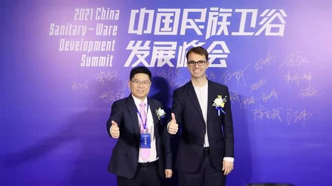 鹰卫浴受邀出席中国民族卫浴品牌高峰论坛,为国货发声!
